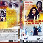 Gui ma bao biao zei mei ren (1987)