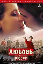 Lyubov v SSSR