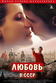 Lyubov v SSSR (2013)