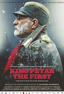 King Petar the First (2018)