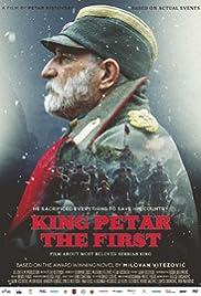 King Petar the First