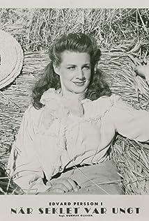 Marianne Gyllenhammar Picture