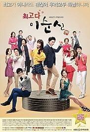 Choegoda Lee Soon-shin Poster