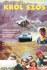Drive Like Lightning (1992)