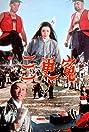 San geng yuan (1967) Poster