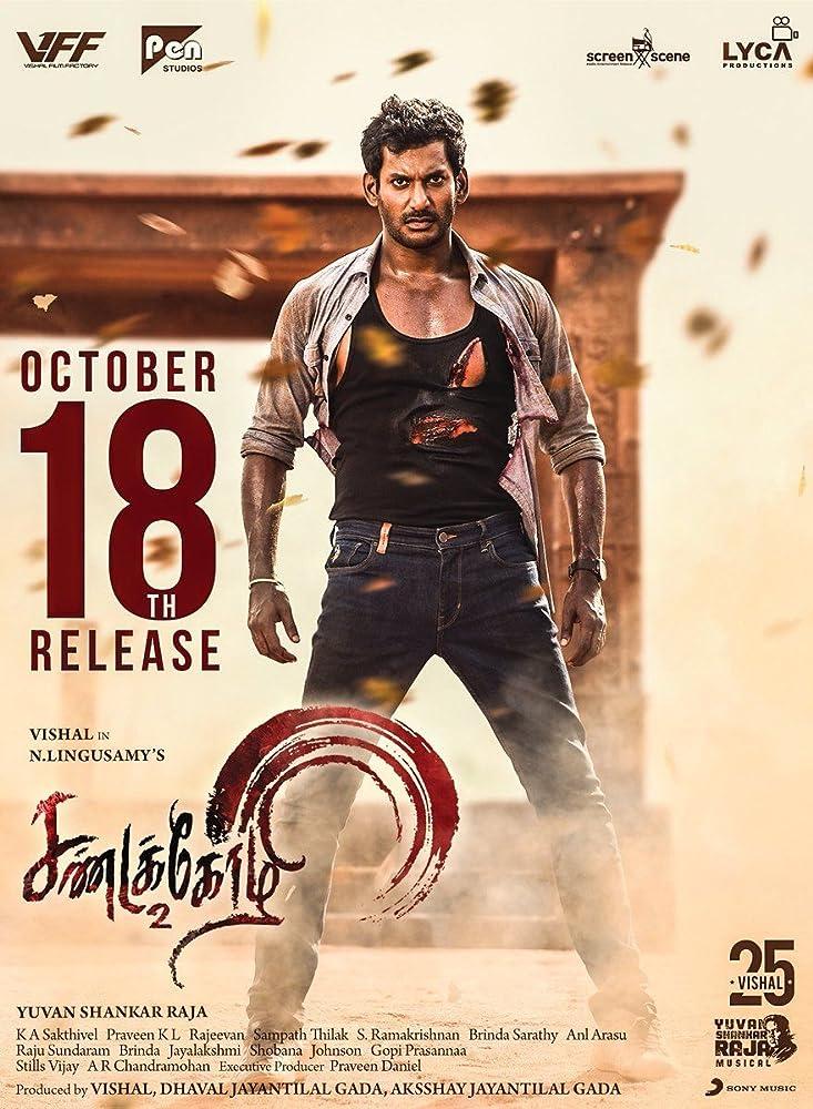 Pandem Kodi 2 (Sandakozhi 2) 2018 Dual Audio 720p DVDScr x264 [Telugu – Tamil]