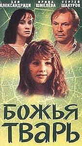 Best online movie watching sites Bozhya tvar [4K2160p]