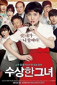 Soo-sang-han geun-yeo (2014) Poster - Movie Forum, Cast, Reviews