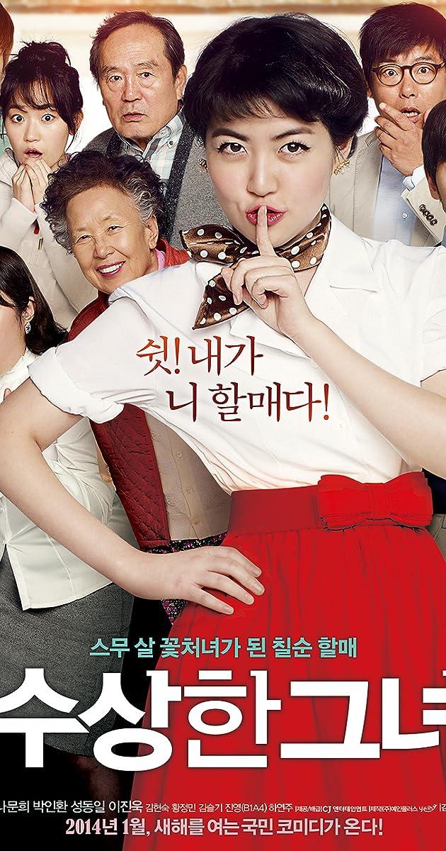 Image Soo-sang-han geun-yeo