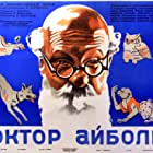 Maksim Shtraukh in Doktor Aybolit (1938)