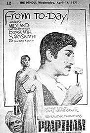 Praptham Poster