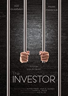 The Investor (2018)