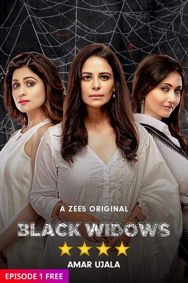 Black Widows (2020) Hindi S01 Complete Zee5 WEB-DL x264 AAC ESUB