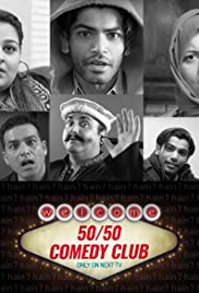 50/50 Comedy Club Poster