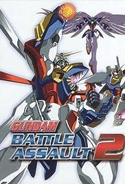 Gundam: Battle Assault 2 Poster