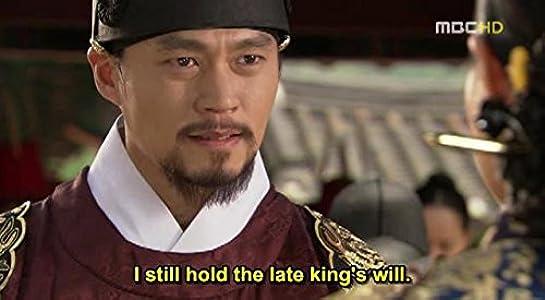Yi san (korean drama 2007) 이산 @ hancinema:: the korean.