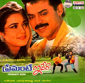 Gopalakrishna Paruchuri (story) Premante Idera Movie