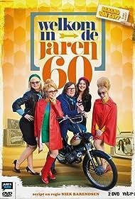 Welkom in de jaren 60 (2016)