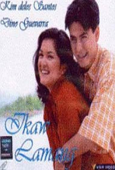 Watch Ikaw Lamang (1999)