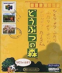 Downloadable new movies Dobutsu no mori by Haruki Kodera [1680x1050]