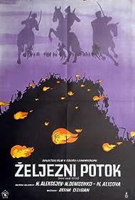 Zheleznyy potok (1967)