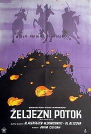 Zheleznyy potok Poster