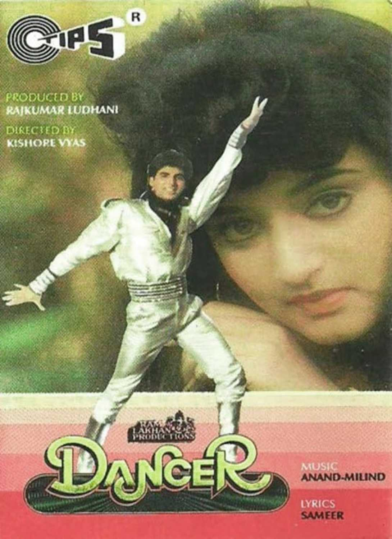 Dancer (1991) - IMDb