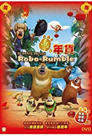 Boonie Bears: Robo-Rumble