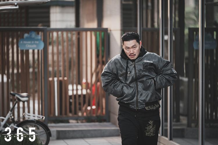 Dong-kun Yang in 365: Unmyeongeul Geoseuleuneun 1nyeon (2020)