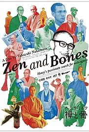 Henri Mitowa: Zen to hone Poster