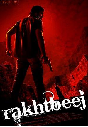 Rakhtbeej movie, song and  lyrics