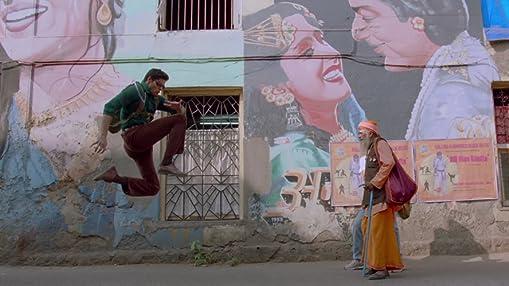 Mard Ko Dard Nahin Hota (2018)