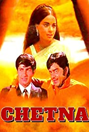 Chetna 1970 Hindi Movie Sony WebRip 300mb 480p 1GB 720p 2GB 1080p