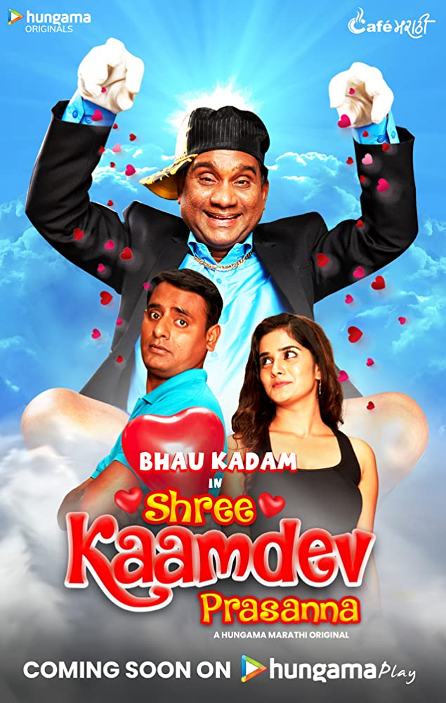 Shree Kaamdev Prasanna 2020 S01 Hindi Complete Web Series 720p HDRip 700MB