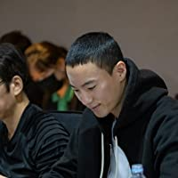 Hong Nae Lee