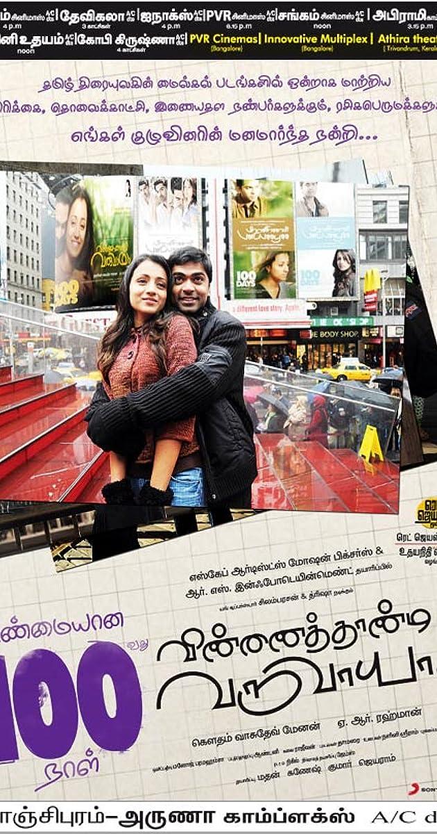 Vinnaithaandi Varuvaayaa Torrent Download