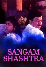 Sangam Shastra