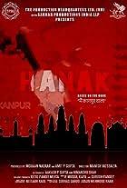 Hanak