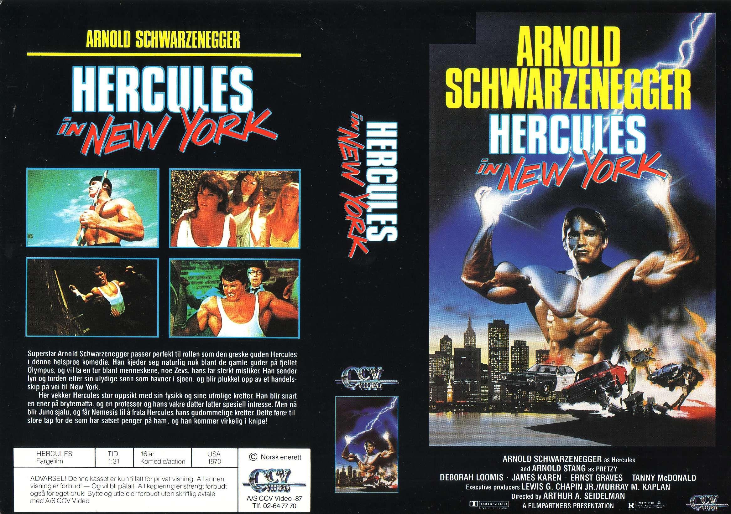 Hercules In New York 1970 Gallery IMDb