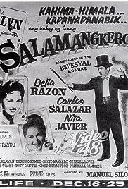 Salamangkero Poster