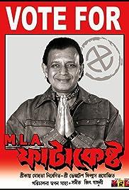 M.L.A. Fatakesto Poster
