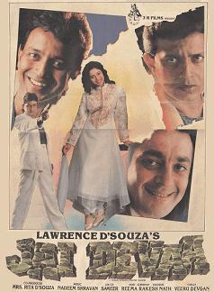 Jai Devaa movie, song and  lyrics