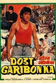 Dost Garibon Ka (1989)