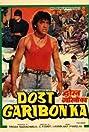 Dost Garibon Ka (1989) Poster