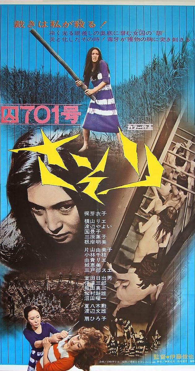 Subtitle of Female Prisoner #701: Scorpion