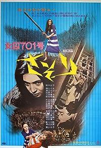 Primary photo for Female Prisoner #701: Scorpion
