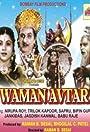 Waman Avtar