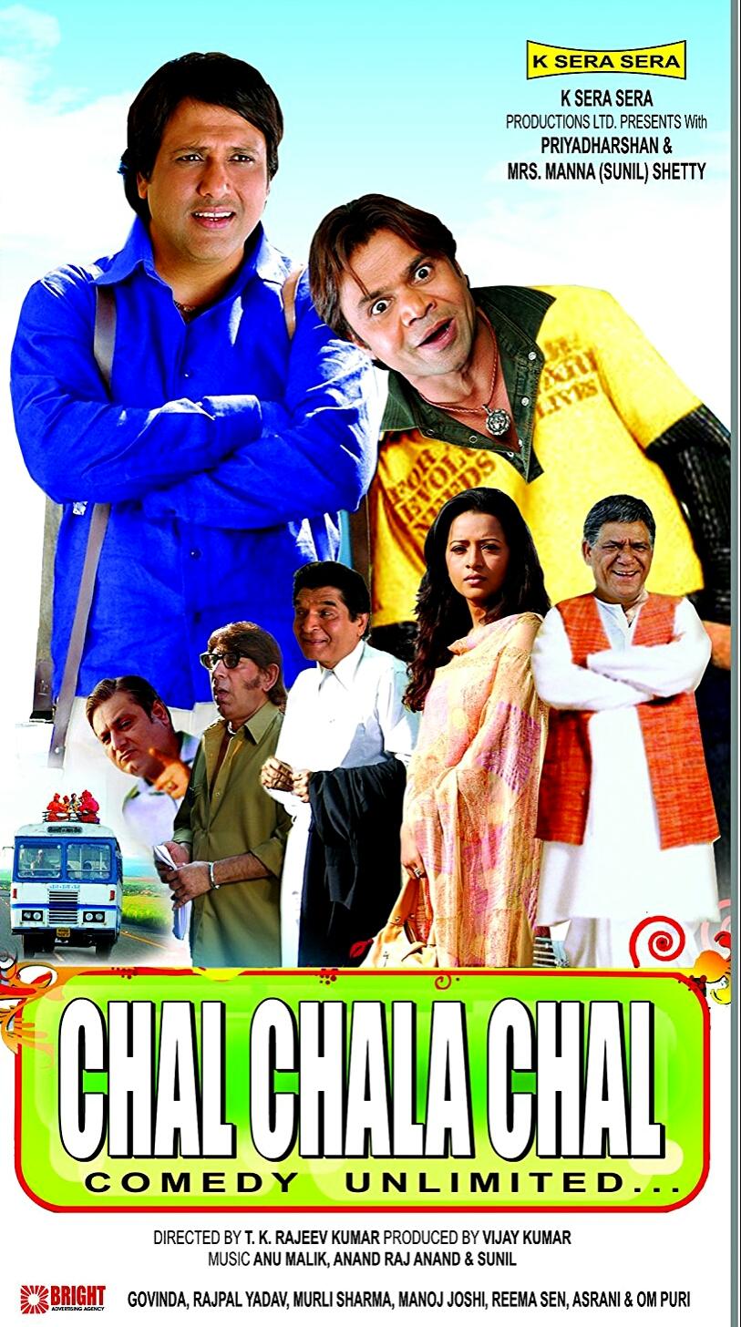Chal Chala Chal (2009) centmovies.xyz