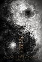 Fengshen Trilogy