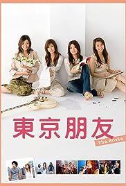 Tokyo Friends: The Movie | Watch Movies Online